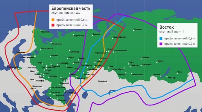 Зоны покрытия спутников НТВ+