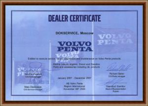 Сертификат дилера Volvo Penta